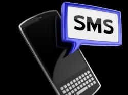 ప్రపంచంలో మొట్టమొదటి sms ఏంటో తెలుసా?!