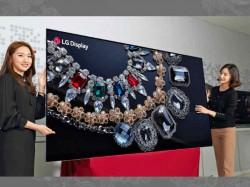 భారీ డిస్ప్లేతో దిగ్గజాలకు దడపుట్టిస్తున్న LG