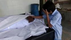 సోషల్ మీడియా లో వైరల్ అయిన ఫోటో...ఆ పేద కుటుంబానికి 57 లక్షలు తెచ్చిపెట్టింది