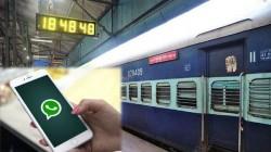 వాట్సాప్ ద్వారా PNR స్టేటస్ చెక్ చేసుకోవటం ఎలా..?