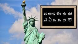 అ అంటే 'అమ్మ' నుంచి .... అ అంటే 'అమెరికా' అనే స్థాయిలో తెలుగు వృద్ధి