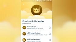 Truecaller Premium Gold ఫీచర్ గురించి విన్నారా ?