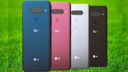 ఇండియాలో లాంచ్ అయిన LG V40 ThinQ ధర ఎంతో తెలుసా...?