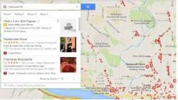 Google మ్యాప్ లో కొత్త అప్డేట్? ఏంటి అది?