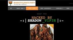 BJP websiteలో భ్రీప్ వంటకాలు,మరోవైపు మోడీ ప్రమాణ స్వీకారం