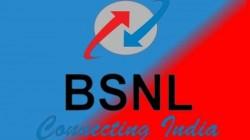 జియో కంటే BSNL RS.1,699 ప్రీపెయిడ్ ప్లాన్ బెస్ట్ ఎందుకు?