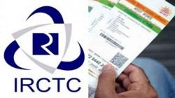 ఐఆర్సీటీసీ అలర్ట్: IRCTC యూజర్ ఐడీతో వెంటనే ఆధార్ లింక్ చేయండి