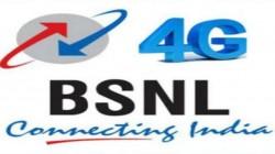 దేశం అంతటా 4G నెట్వర్క్ ను అందించే పనిలో BSNL