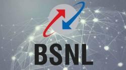 BSNL Cashback ఆఫర్ : మెసేజ్ పంపడం ద్వారా క్యాష్బ్యాక్