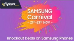 Flipkart Samsung Carnival Sale: గెలాక్సీ స్మార్ట్ఫోన్లపై RS.35,000 వరకు డిస్కౌంట్