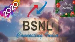 జియోను మించిన BSNL న్యూ ఇయర్స్ ఆఫర్స్....