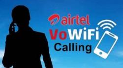 Airtel WiFi Calling : మరింత వేగంగా విస్తరిస్తున్న సర్వీస్