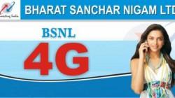 BSNL 999 Plan వాలిడిటీ మరో నెల రోజులపాటు పెంపు