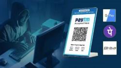 Digital Payments చేస్తున్నారా !!! ఈ చిట్కాలు పాటించండి...