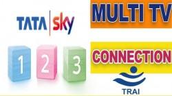 Tata Sky మల్టీ టీవీ కనెక్షన్ల మీద భారీగా మార్పులు