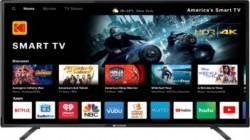 Kodak Android TVs : Mi టీవీల కంటే తక్కువ ధరకే... ఫీచర్స్ బ్రహ్మాండం...