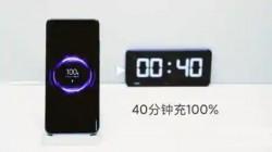 Xiaomi యొక్క వేగవంతమైన 40W వైర్లెస్ ఛార్జింగ్ టెక్....
