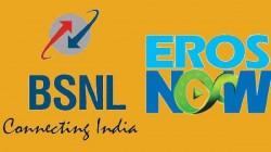 BSNL - Eros Now ఫ్రీ ఆఫర్... ఈ ప్రీపెయిడ్ ప్లాన్ ల మీద మాత్రమే...