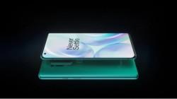 OnePlus 8 5G Series Sale : రూ.3,000 తగ్గింపుతో గొప్ప అవకాశం!!! త్వరపడండి...