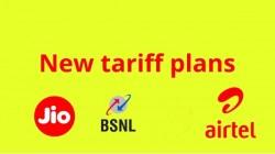 Jio, Airtel, BSNL టెల్కోల యొక్క ఉపయోగకరమైన కొత్త ప్రీపెయిడ్ ప్లాన్లు ఇవే...