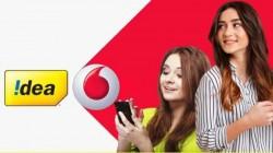 Vodafone Idea Rs.251 Data Voucher: అధిక డేటా వినియోగదారులకు సరైన ప్లాన్