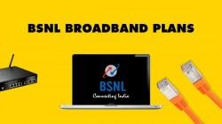 BSNL Broadband: రోజుకు 22GB డేటాతో కొత్త ప్లాన్!!! అందుబాటు ధరలోనే...