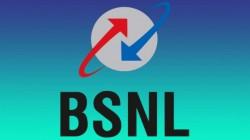 BSNL కొత్త ప్రీపెయిడ్ ప్లాన్!!! తక్కువ ధరలో ప్రయోజనాలు అద్భుతం...