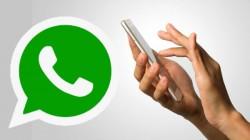 WhatsApp లో రానున్న మరో కొత్త ఫీచర్..! ఎలా పనిచేస్తుందో తెలుసుకోండి