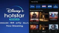 Disney + Hotstar సబ్స్క్రిప్షన్ ను ఉచితంగా పొందడం ఎలా?