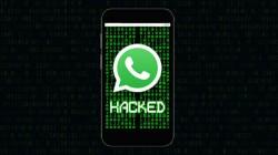 మీ WhatsApp ను హ్యాక్ చేయడనికి, హ్యాకర్ లు వాడే ..! ట్రిక్ లు ఇవే ! జాగ్రత్త పడండి.