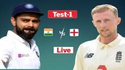 ఇండియా vs ఇంగ్లండ్ 1st టెస్ట్ లైవ్ స్ట్రీమింగ్: ఇండియా బ్యాటింగ్ చూడడం మిస్ అవ్వకండి