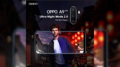 OPPO A9 2020: అదరహో అనిపించే ఫీచర్లతో ఒప్పో మిడ్-రేంజ్ స్మార్ట్ఫోన్