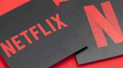 Netflix వినియోగదారులకు మరొక ఉచిత ఆఫర్!!!!