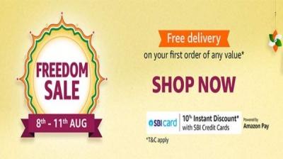 Amazon Freedom Sale 2020: ఎలక్ట్రానిక్స్ ఉత్పతుల కొనుగోలుకు ఇదే సమయం!