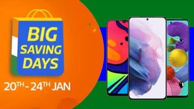 Samsung Galaxy S21 Ultra,S20 Plus, Note10 plus ...! ఫోన్ల పై భారీ ఆఫర్