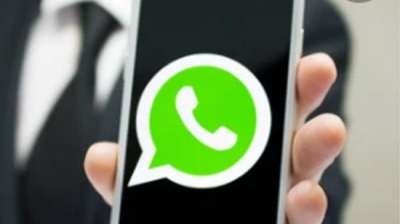 పింక్ WhatsApp మీ కోసం..? లింక్ క్లిక్ చేసారో వాట్సాప్ హ్యాక్ అయిపోతు