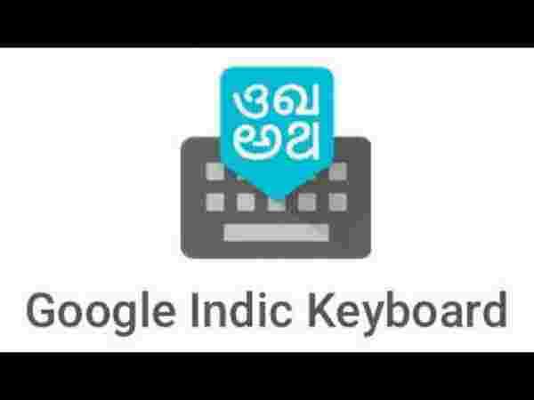 How to use Telugu keyboard in android phone - Telugu Gizbot